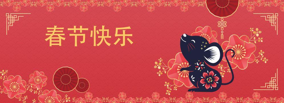 FXOpen祝春节快乐