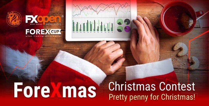 """圣诞节外汇比赛""""ForeXmas""""从2017年12月11日开始"""